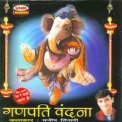 Ganesh Mantra Song