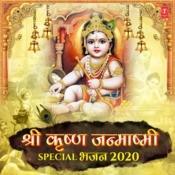 Shyama Aan Baso Vrindavan Mein (From