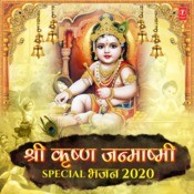 Natwar Naagar Nanda Bhajo Re Mann Govinda (From
