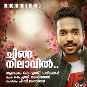 Chinga Nilavu Songs