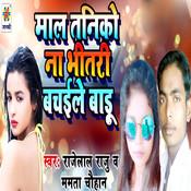 Maal Taiko Na Bhitari Bchaile Badu Song