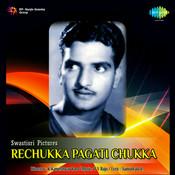 Rechukka Pagati Chukka Songs