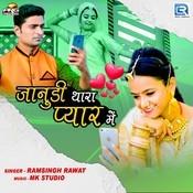 Janudi Thara Pyar Me Song