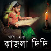 Kajla Didi Song