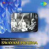 Swayam Prabha Songs
