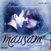 saj dhaj ki masoom mp3 song