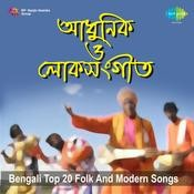 Bengali Top 20 Folk And Modern Songs Songs