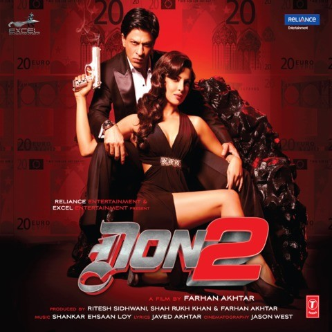 Don 2 hai ye maya mp3 free download.