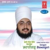 Samagam Bhawani Garh Part-1 Songs