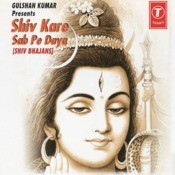 Shiv Kare Sab Pe Daya (On Track) Songs