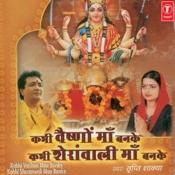 K.vaishno Maa B.k.sheranwali Banke Songs