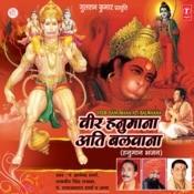 Veer Hanumana Ati Balwana Songs