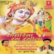 Sanwariya Rang Rangila Songs