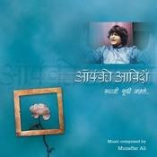Aapki Abida Songs