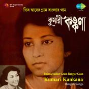 Bhinna Sadheer Gram Banglar Gaan Songs