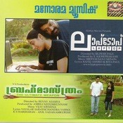 Laptop & Brahmasthram Songs