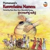 Marun Manekdun Song