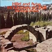Mountain So Fair: Folk Songs Of Israel Songs