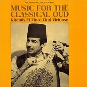 Music For The Classical Oud Songs