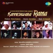Kanneshwar Ram Songs