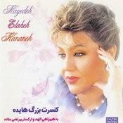 Concerte Bozorge Hayedeh & Elaheh - Persian Music Songs