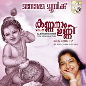 Kannanam Unni Vol - II Songs