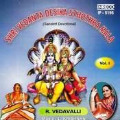 Shri Vedanta Desika Sthothra Mala - Vol-1 Songs