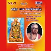 Tamil Hindu Religious Discourse Vol-10 Songs