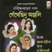 Gethechhinu Anjali Songs