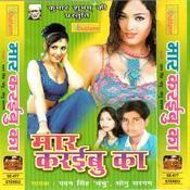 Hota Bada Pareshani Hum Pe Song