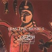 Iran Epic Music (Khorasan & North Of Khorasan) Songs
