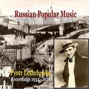 Russian Popular Music In 78 Rpm Recordings / Pyotr Leshchenko Songs