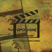 Vimochane (Original Motion Picture Soundtrack) Songs