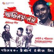 Abhinay Noy Songs
