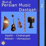 Best Of Persian Music Dastgah, Vol 2 (Instrumental) Songs