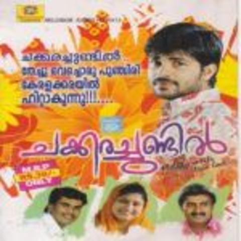 chakkarachundil album songs
