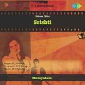 Srishti Songs