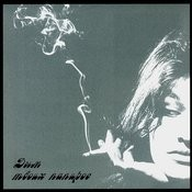 Smoke Your Cigarettes Songs