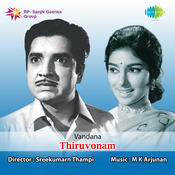 Thiruvonam Songs