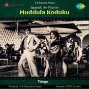 muddula koduku free mp3 songs