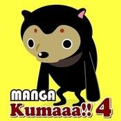 Manga Kumaaa!! 4 Songs