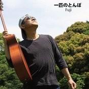 Ippiki No Tonbo Songs