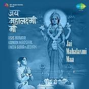 Jai Mahalaxmi Maa Songs