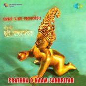Prathna O Naam Sankritan Songs