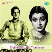 Thanthaikku Pin Thanayan Songs
