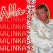 Катюша (Katyusha) MP3 Song Download- Kalinka ( Kalinka