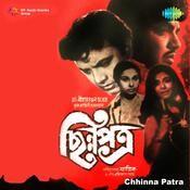 Chhinna Patra Songs