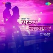 Sakhya Sajna Mar Songs