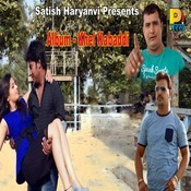 Khel Kabaddi Songs