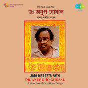 Bengali Devotional Songs By Dr Anup Ghosal Songs